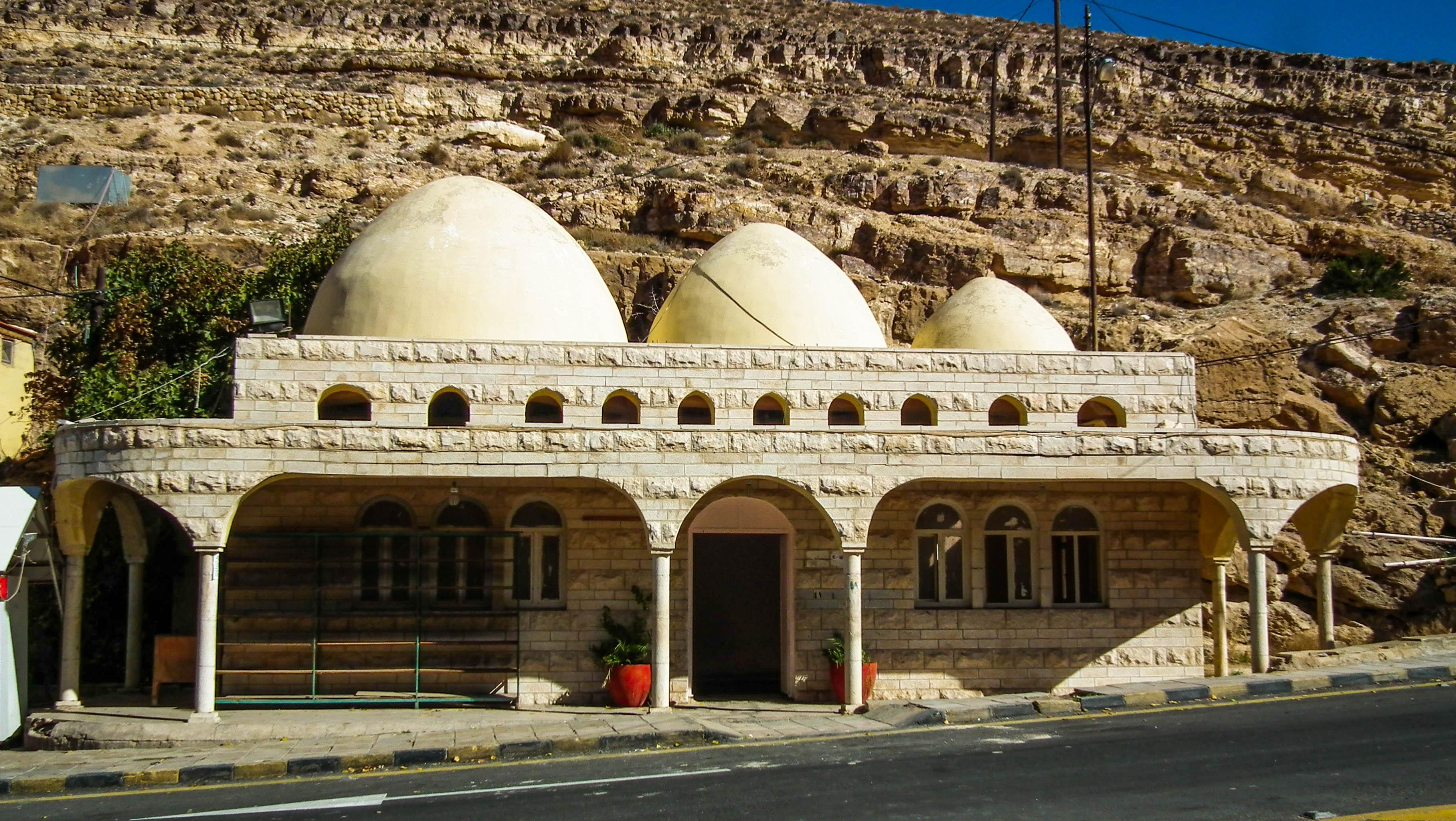 Jordania, Źródło Mojżesza