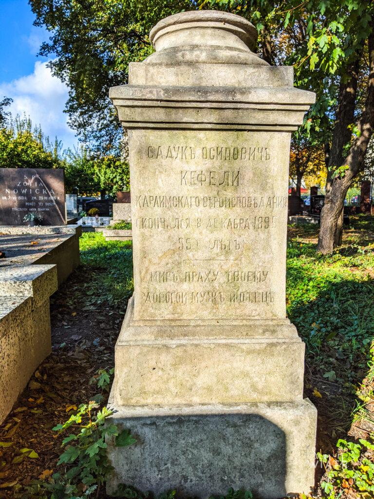 cmentarz karaimski